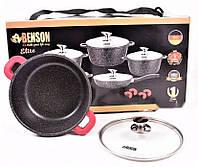 Набор посуды Benson BN-329 (10 предметов) мраморное покрытие | кастрюля с крышкой, кастрюли | сковорода Бенсон