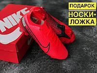 Бутсы Nike Mercurial Vapor 13 Elite MDS FG  найк меркуриал вапор  копы, фото 1
