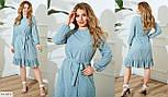 Женское платье в горошек летнее большого размера, фото 2