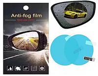 Пленка защитная ANTI FOG антидождь 100х150 2 шт/уп. | Пленка на зеркало автомобиля антитуман антиблик