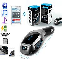 Автомобильный FM-модулятор X5 | X5 Car Kit Bluetooth USB + MicroSD MP3 фм-трансмиттер блютуз