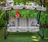 Садовые подвесные раскладные трехместные качели с навесом Сансара для отдыха, качели для дачи, качели-лавочки