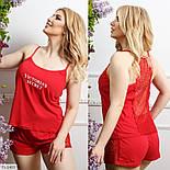 Женская пижама с кружевом большого размера, фото 2