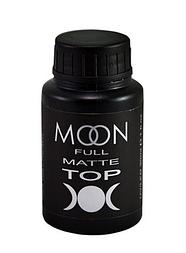 MOON FULL Top Matte - матовий топ для гель лаку, 30 мл.