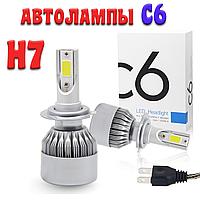 Лед лампы для авто C6 H7 (Комплект 2шт.)   Автосвет   Лед лампы H7   Лампы для авто