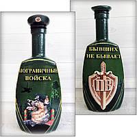 Пляшка сувенірна у подарунок чоловікові на день прикордонника Сувеніри військової тематики