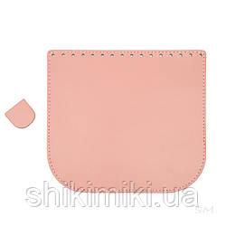 Клапан для сумки из натуральной кожи (20*18), цвет розовая пудра