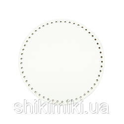 Дно для сумки круглое (20 см), цвет белый