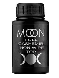 MOON FULL Top Cashemir - кашеміровий топ для гель лаку, 30 мл.