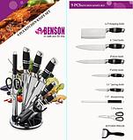 Набір ножів на підставці Benson BN-402 з нержавіючої сталі (8 пр) кухонний ніж, ножиці, овощечистка, точилка, фото 10