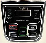 Мультиварка Kingberg KB-2000 (5 л, 11 програм) | пароварка з антипригарній чашею Бенсон | скороварка 900 Вт, фото 4