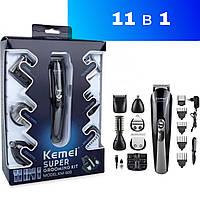Бритва, триммер, машинка для стрижки волос головы, усов и бороды Kemei KM-600 5 Вт тример с подставкой. NEW