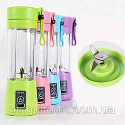 Портативный фитнес блендер Juicer с 4 лезвиями