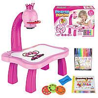 Детский стол проектор для рисования со светодиодной подсветкой