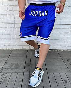 Мужские спортивные шорты Jordan Blue
