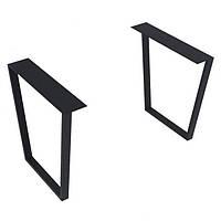 Комплект опор для столу Трапеція Loft Design посилені (товщина металу 2мм)