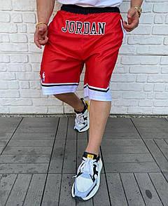 Мужские спортивные шорты Jordan Red
