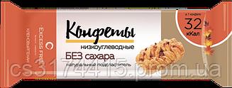 Низкоуглеводные конфеты Excess Free™ Кленовый Пекан (55 грамм)