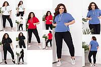 ЖІночий літній спортивний костюм:футболка і штани великих розмірів , 4 кольори.Р-ри 48-58
