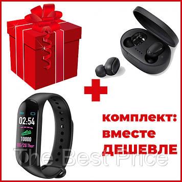 Комплект навушники TWS MiPods A6S True Black смарт-годинник Smart Watch M3