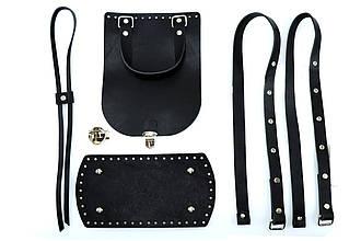 Набор для рюкзака из натуральной кожи, черный