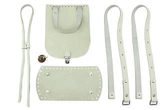 Набор для рюкзака из натуральной кожи, молочный
