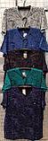 Мужская футболка на манжете с треугольным вырезом и карманом  ( супер батал), фото 2