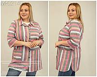 Летняя женская рубашка ткань лен размеры 52 54 56 58 60 62