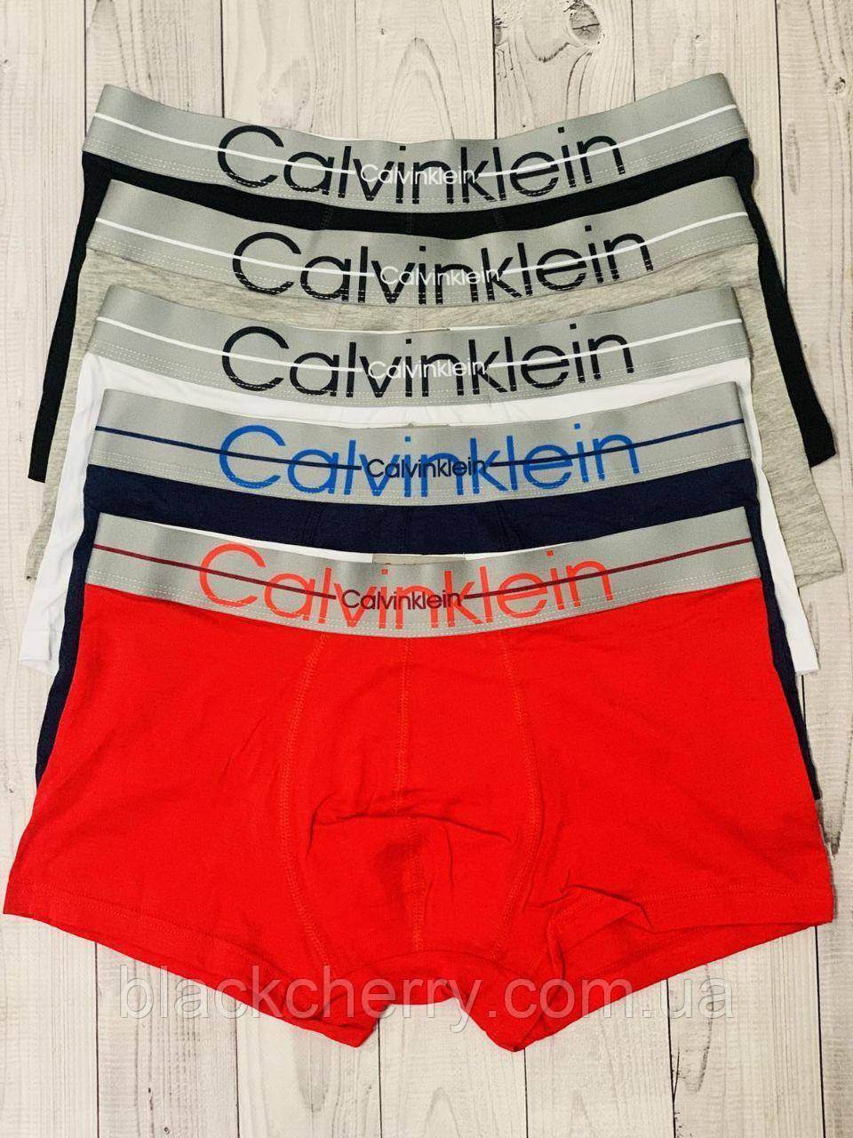 Мужские боксёры Calvin Klein Underwear cotton (реплика )