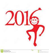 Новий Рік 2016. Графік роботи у святкові дні