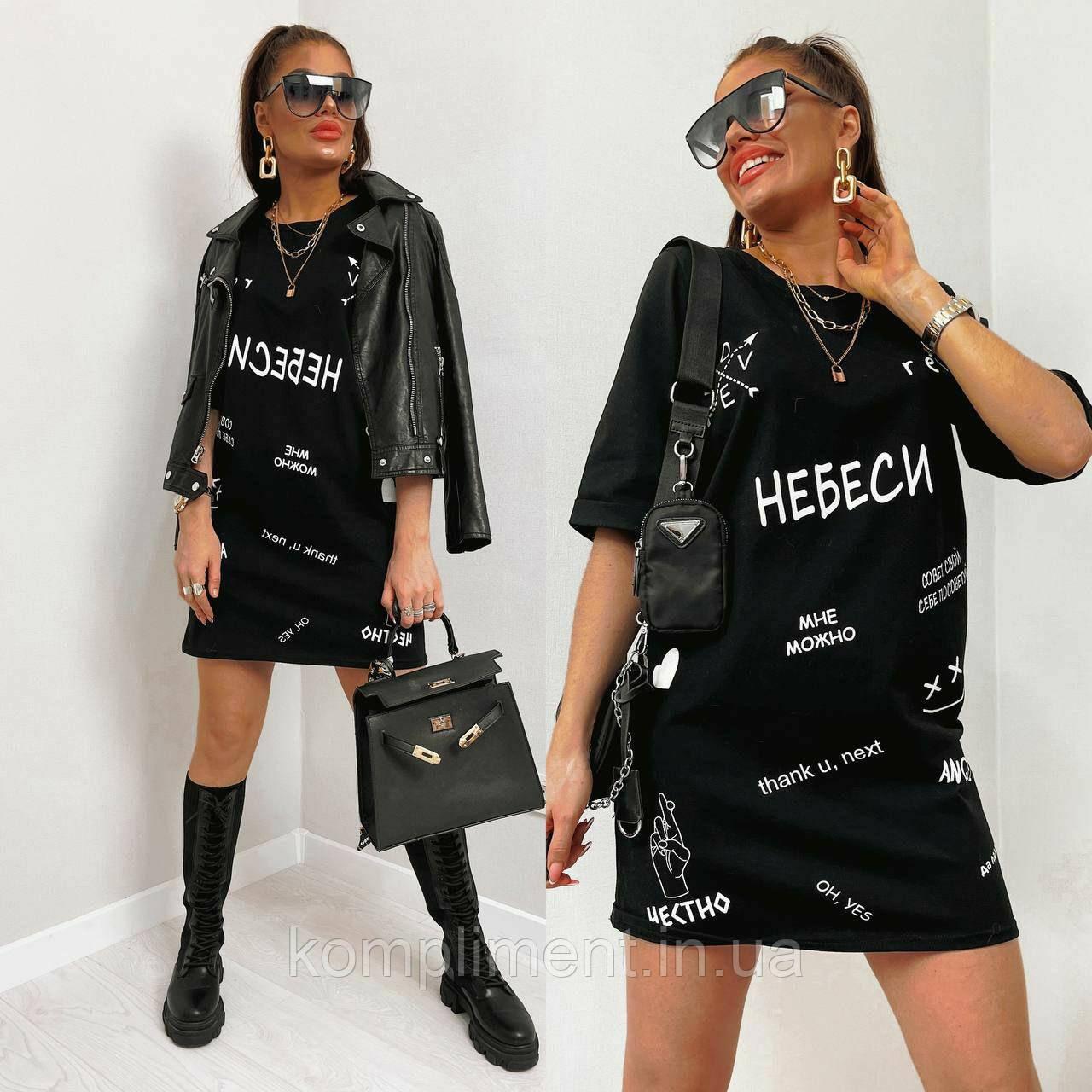 Шикарне модне літнє жіноче плаття з креативним принтом, MI 1016