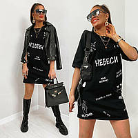 Шикарне модне літнє жіноче плаття з креативним принтом, MI 1016, фото 1