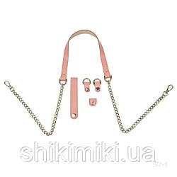 Комплект для сумки Ракушка Trio из кожи, цвет розовая пудра