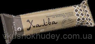 Низкоуглеводные конфеты Excess Free™ Халва (55 грамм)