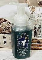 Пенистое мыло для рук Bath and Body Works Кокос