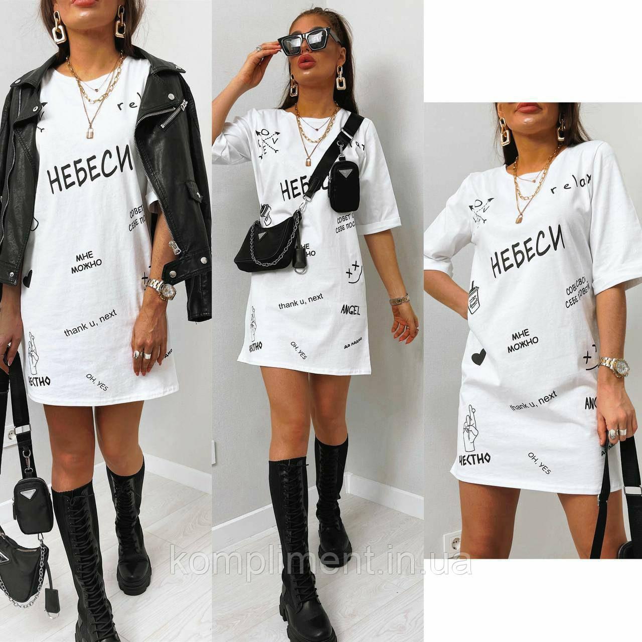 Шикарное модное летнее женское белое платье с креативным принтом, MI 1015