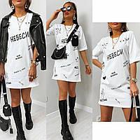 Шикарное модное летнее женское белое платье с креативным принтом, MI 1015, фото 1