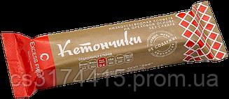 Низкоуглеводные конфеты Excess Free™ Кетончики (55 грамм)