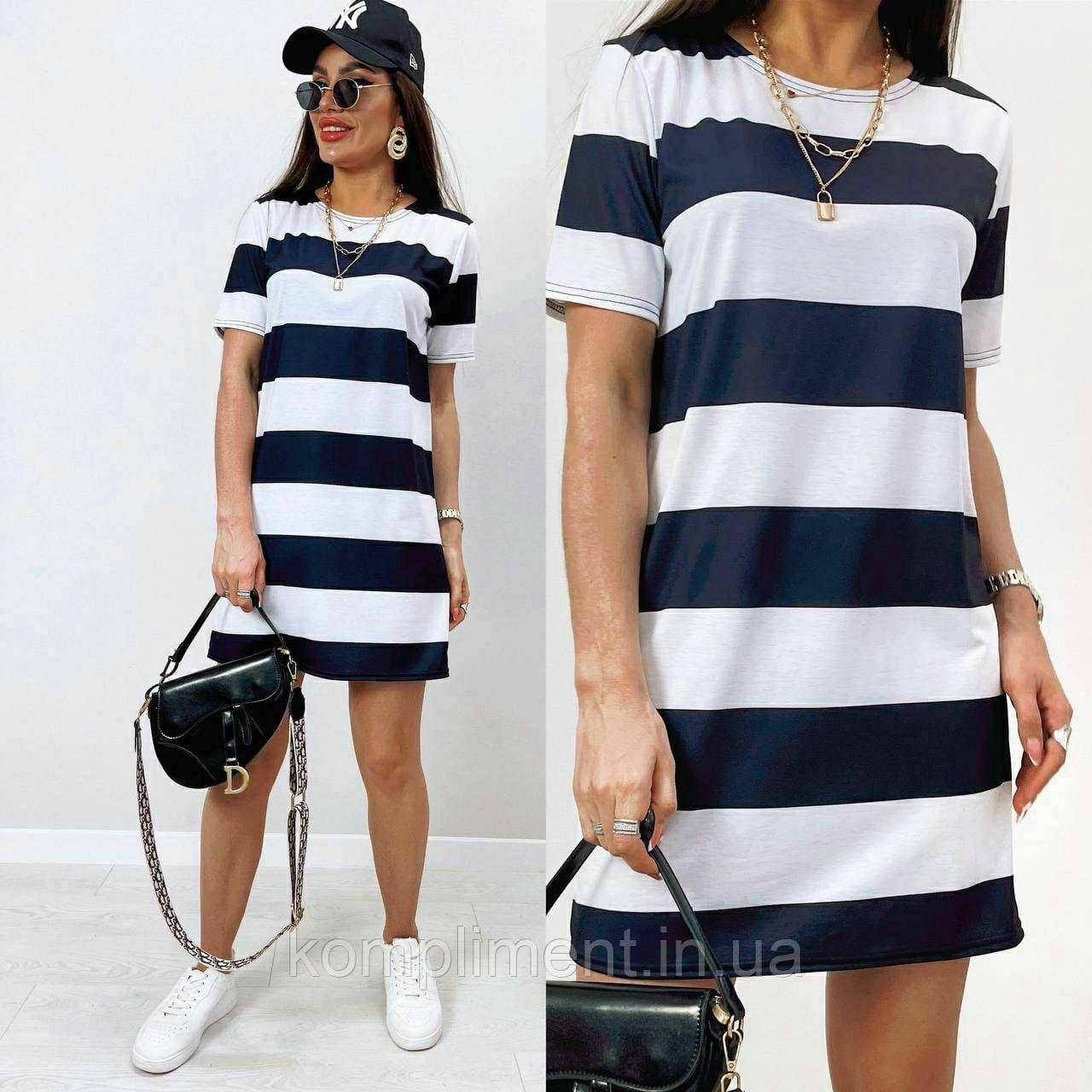 Шикарное модное летнее женское платье в синюю полоску, MI 1019