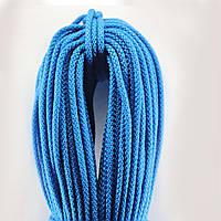 Шнур полипропиленовый вязаный 4,0мм 100метров вязаный с сердечником Синий