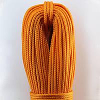 Шнур полипропиленовый вязаный 3,5 мм 100 метров вязаный с сердечником оранжевая