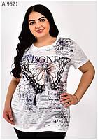 Модная летняя женская туника  размеры 54-58, фото 1