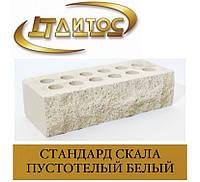 Кирпич ЛИТОС СКАЛА СТАНДАРТ пустотелый Белый