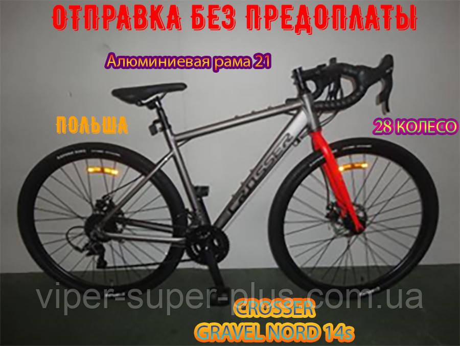 Гірський Велосипед GRAVEL Nord 14s Crosser Bike 28 Дюйм Алюмінієва Рама 21 Червоний