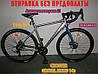 Гірський Велосипед GRAVEL Nord 14s Crosser Bike 28 Дюйм Алюмінієва Рама 21 Чорний, фото 2