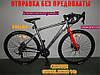 Гірський Велосипед GRAVEL Nord 14s Crosser Bike 28 Дюйм Алюмінієва Рама 21 Чорний, фото 3