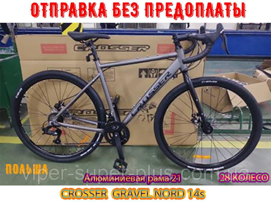 Гірський Велосипед GRAVEL Nord 14s Crosser Bike 28 Дюйм Алюмінієва Рама 21 Чорний
