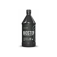 Антигрибковая грунтовка Kolorit Biostop 1л