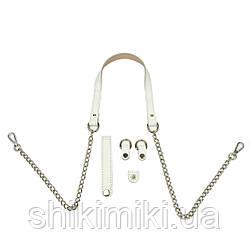 Комплект для сумки Ракушка Trio из кожи, цвет белый