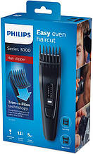 Машинка для стрижки Philips HC3510/15